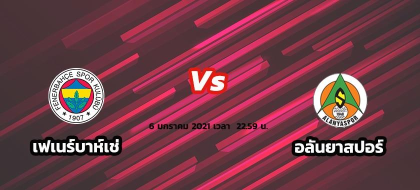 เฟเนร์บาห์เช่ vs อลันยาสปอร์